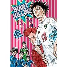 GIANT KILLING(51) (モーニングコミックス)