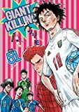 GIANT KILLING(51)