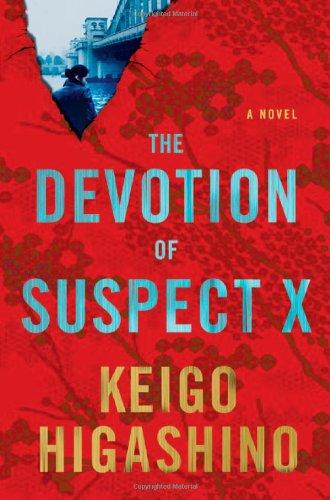 The Devotion of Suspect Xの詳細を見る