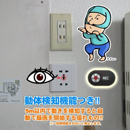 【小型カメラ|盗撮厳禁】ソケット型ビデオカメラ(音声コン・・・