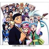 天地無用! 十周年記念 DVD-BOX【十秋楽】[完全予約限定生産]