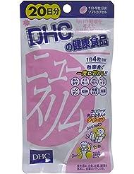 健康食品 多角的にサポート 便利 DHC ニュースリム ダイエット 20日分 80粒【3個セット】