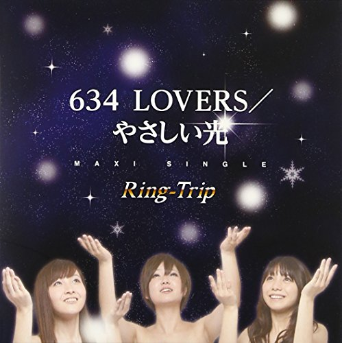634 LOVERS
