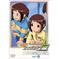フィギュア17 つばさ&ヒカル(12) [DVD]