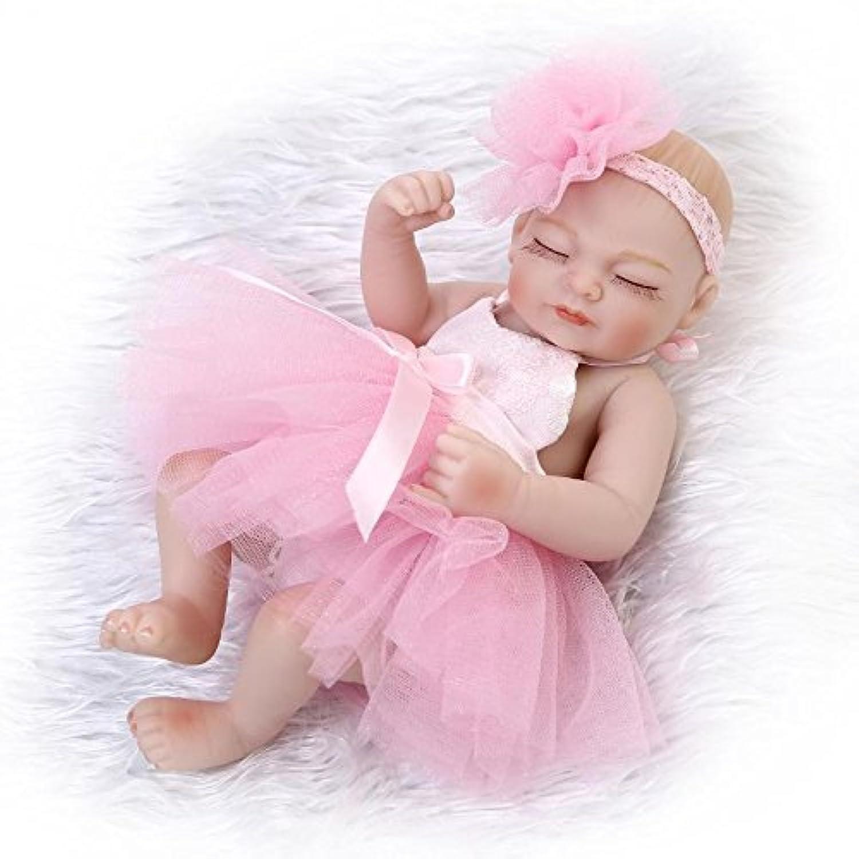 Nicery 生まれ変わった赤ちゃん人形おもちゃハードシミュレーションシリコンビニール10インチ26cm防水おもちゃとギフト Reborn Baby Doll NPK26002G