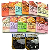 大塚食品 マイサイズ 11種+マンナンごはん2個(計13個)セット