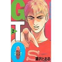 GTO(2) (週刊少年マガジンコミックス)
