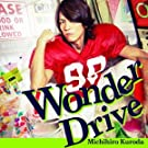 Wonder Drive [特別盤]