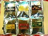 アラビカコーヒー ブレンドを6種類 お試しセット 30g×6種 (18杯分 ) 豆のまま