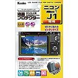 Kenko 液晶保護フィルム 液晶プロテクター Nikon Nikon1 J1用 KLP-NJ1