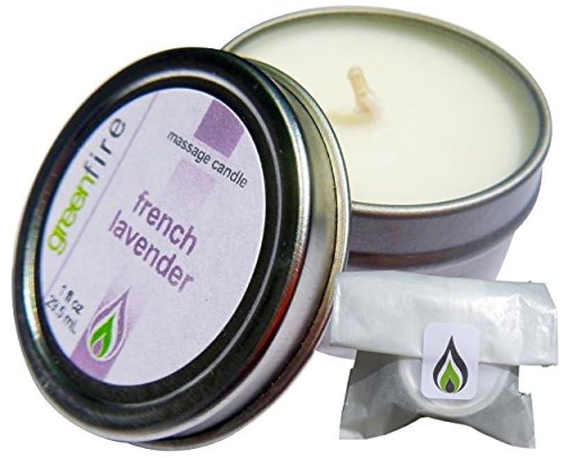 トチの実の木肝名前グリーンファイヤーマッサージキャンドル フレンチラベンダーの香り(サイズ:29.6mL)