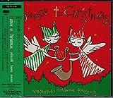 Dance To Christmas ユーチューブ 音楽 試聴