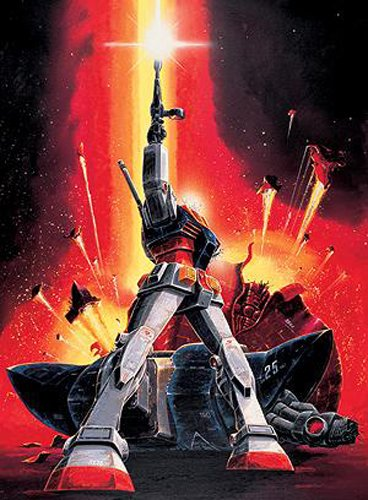キャラクターシリーズ 500ピース 機動戦士ガンダム ラストシューティング 45-047