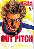 OUT PITCH 5 (BUNCH COMICS)