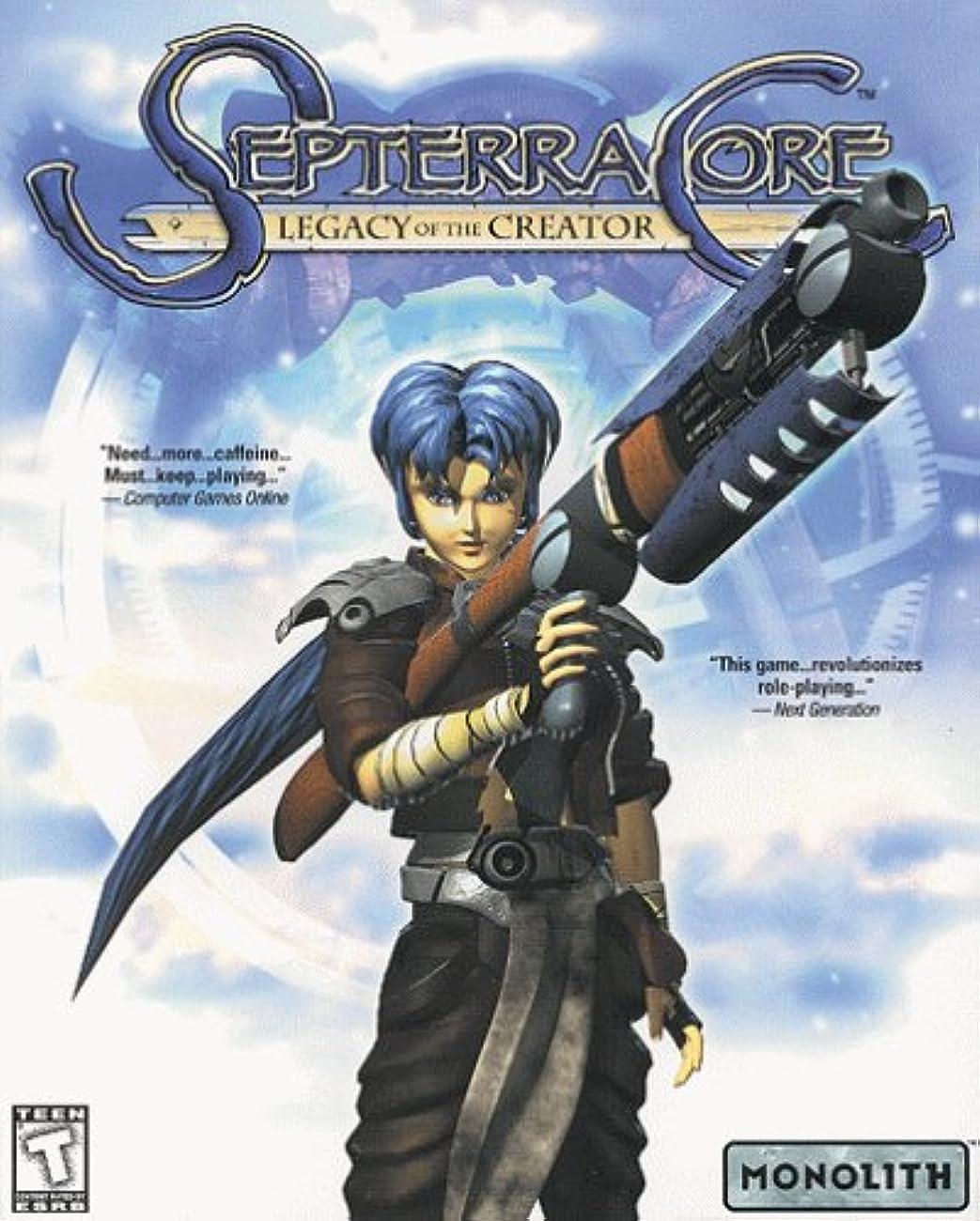 藤色送金ビーズSepterra Core: Legacy of the Creator (輸入版)