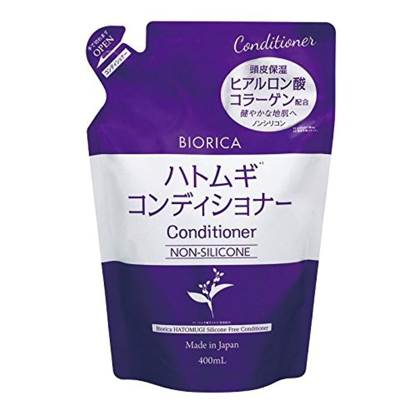 社会科尊敬する振動するBIORICA ビオリカ ハトムギ ノンシリコン コンディショナー 詰め替え フローラルの香り 400ml 日本製
