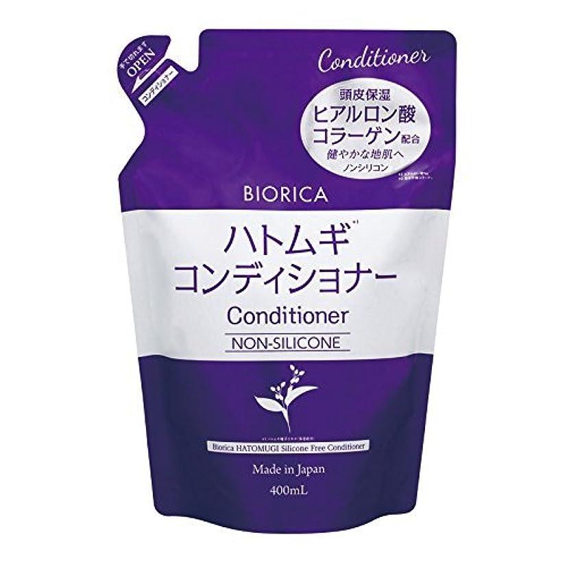 輸血動的多年生BIORICA ビオリカ ハトムギ ノンシリコン コンディショナー 詰め替え フローラルの香り 400ml 日本製