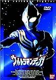 ウルトラマンティガ Vol.3 [DVD]
