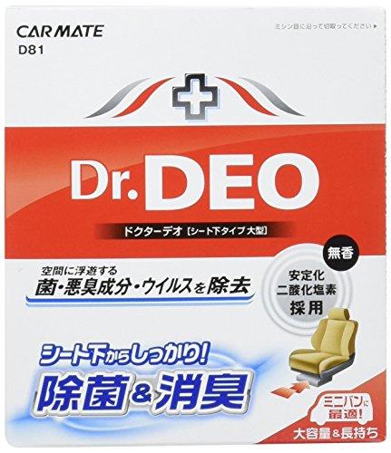 カーメイト 車用 消臭剤 ドクターデオ(Dr.DEO) 置き型 シート下専用 大型 ウイルス除去 無香 安定化二酸化塩素 350g D81