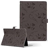 d-01h Huawei ファーウェイ dtab ディータブ タブレット 手帳型 タブレットケース タブレットカバー カバー レザー ケース 手帳タイプ フリップ ダイアリー 二つ折り その他 ペイズリー ダマスク 花 d01h-000397-tb