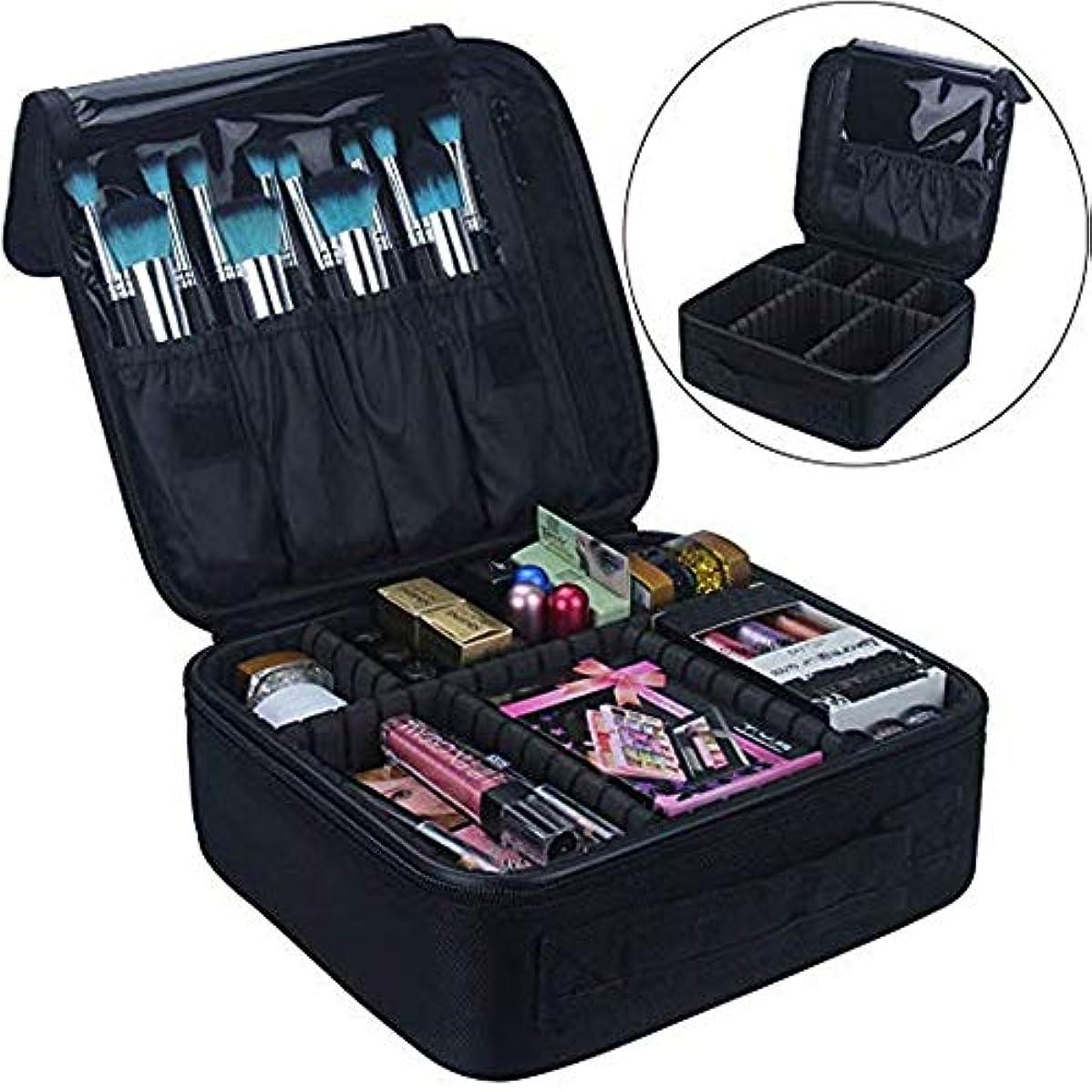 化粧オーガナイザーバッグ 調節可能な仕切りが付いている携帯用旅行化粧袋の化粧箱の小型旅行のオルガナイザーの収納箱(白及び黒) 化粧品ケース (サイズ : S)