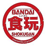 バンダイ(BANDAI)1,886%ホビーの売れ筋ランキング: 307 (は昨日6,098 でした。)新品: ¥ 5,184¥ 4,8383点の新品/中古品を見る:¥ 4,140より
