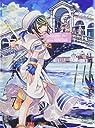 ARIA 完全版 ARIA The MASTERPIECE(7): ブレイドコミックス (BLADE COMICS)