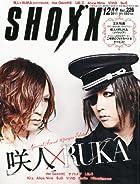 SHOXX (ショックス) 2011年 12月号 [雑誌]()