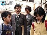 第一話 東野圭吾記念碑的名作奇跡のドラマ化!!少年はなぜ父を?少女はなぜ母を?14年間の壮大な愛と絶望の物語