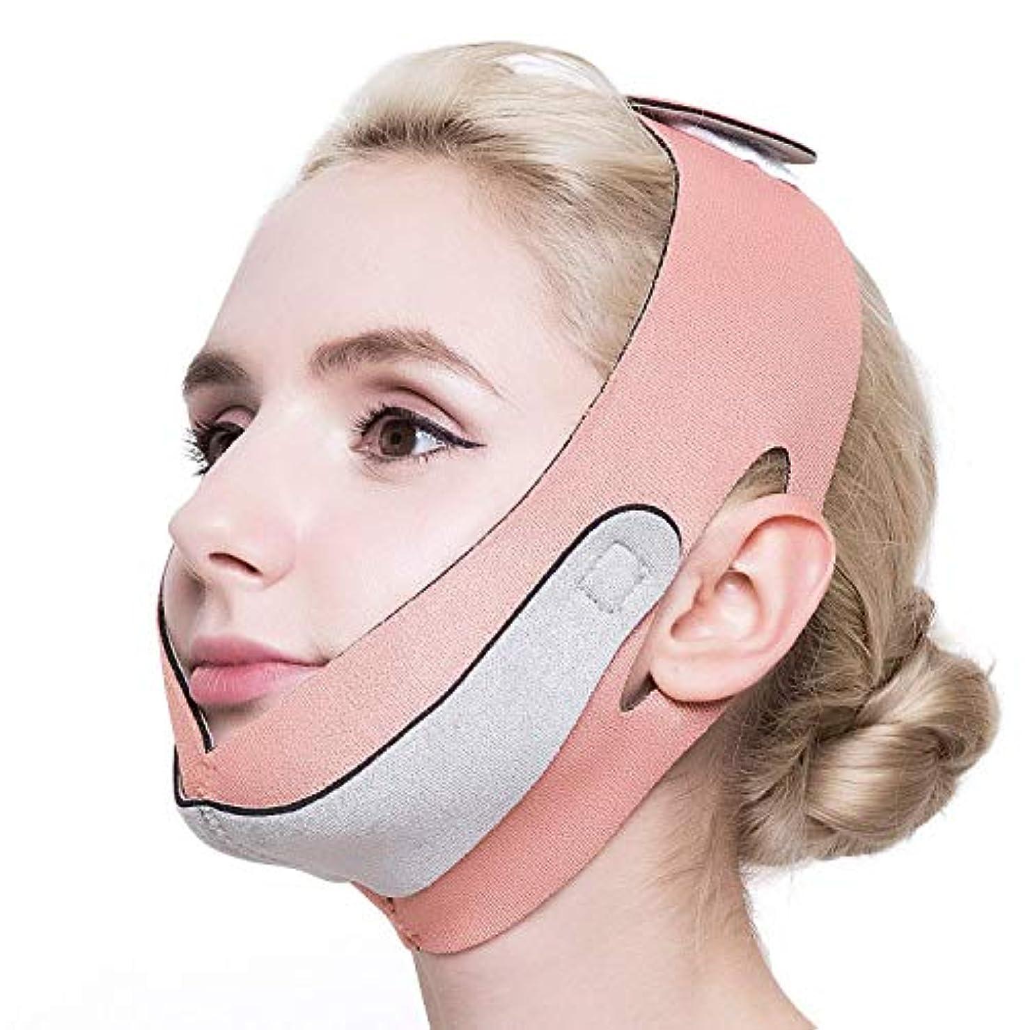 エッセンス合意調和のとれた小顔 矯正 顔痩せ グッズ フェイスマスク ベルト メンズ レディース