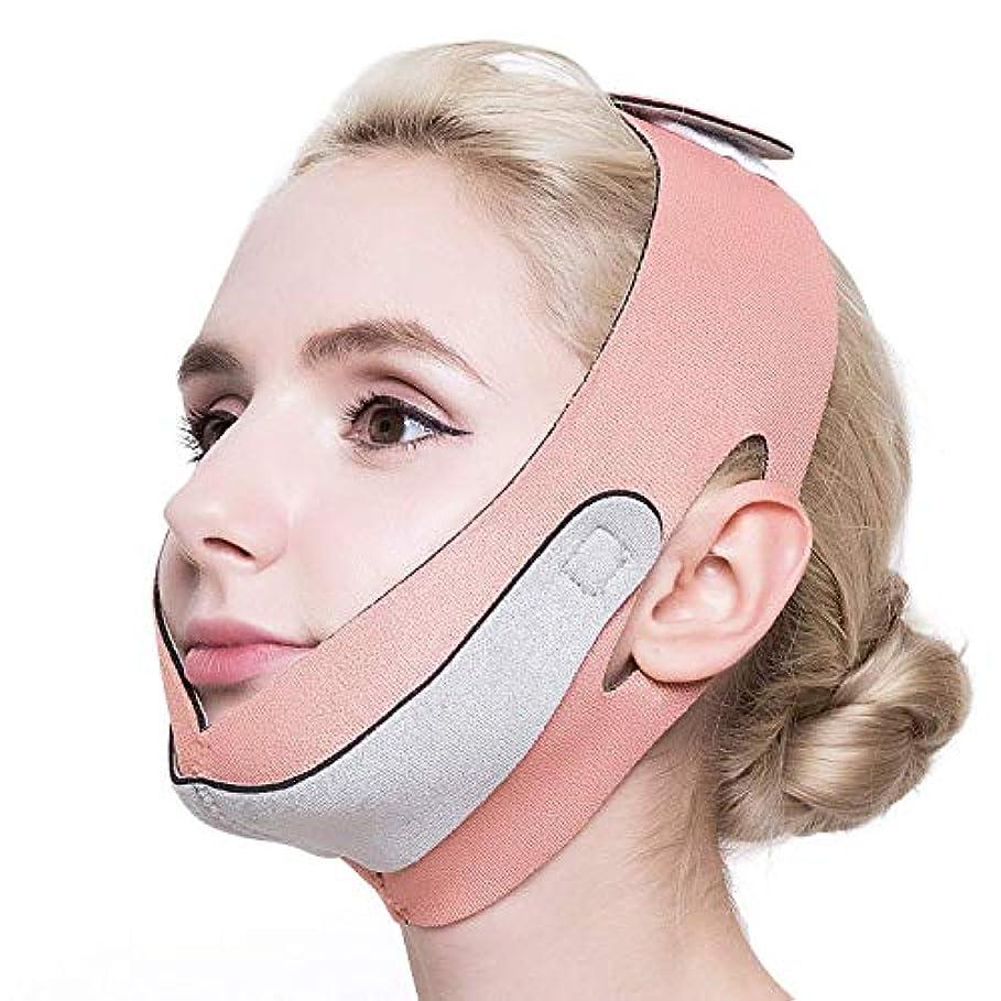 粒子エッセンス既に小顔 矯正 顔痩せ グッズ フェイスマスク ベルト メンズ レディース