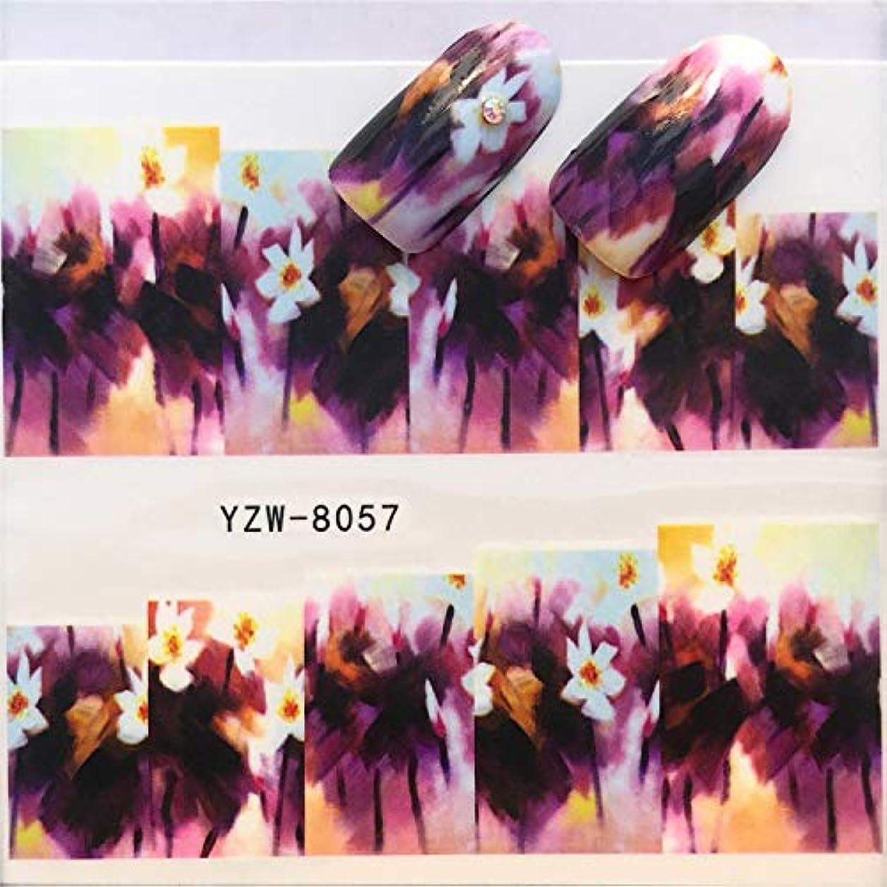 多様な回転ミサイル手足ビューティーケア 3個ネイルステッカーセットデカール水転写スライダーネイルアートデコレーション、色:YZW 8057