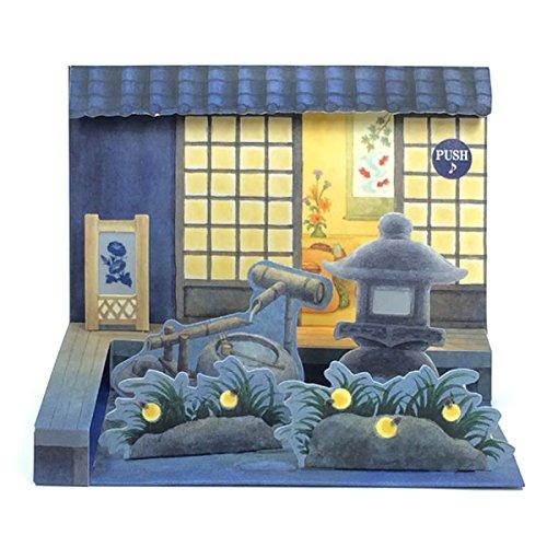 夏カード/光る音付き立体カード 夜の日本庭園 S4051サンリオ