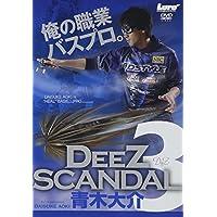 Deez Scandal3