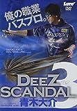 Deez Scandal3[DVD]