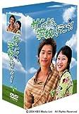 サンドゥ、学校へ行こう! DVD-BOX 2 画像