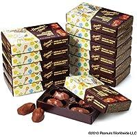 [ハワイお土産] スヌーピー マカデミアナッツチョコレート ミニ 12箱セット (海外 みやげ ハワイ 土産)