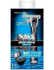 シック クアトロ4 チタニウム レボリューション ブラック ホルダー (替刃1コ付)