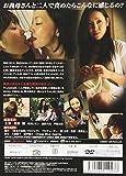 彼女の淫母 禁断の三角関係 [DVD] 画像