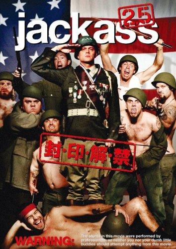 ジャッカス2.5 封・印・解・禁 [DVD]の詳細を見る