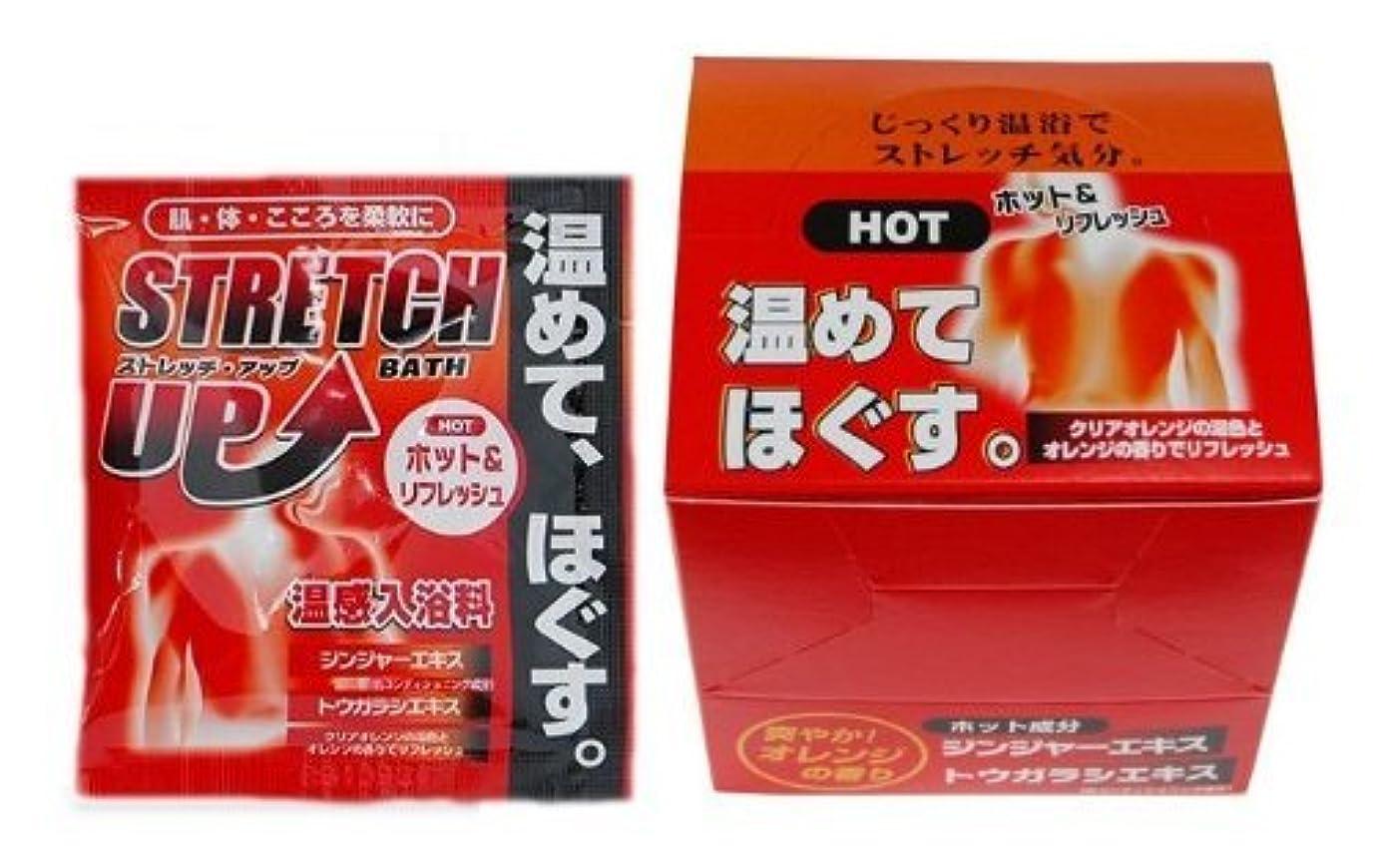 スキャンダルレトルトカッター五洲薬品 ストレッチアップ 25g×10包入