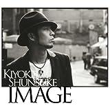 IMAGE(DVD付)