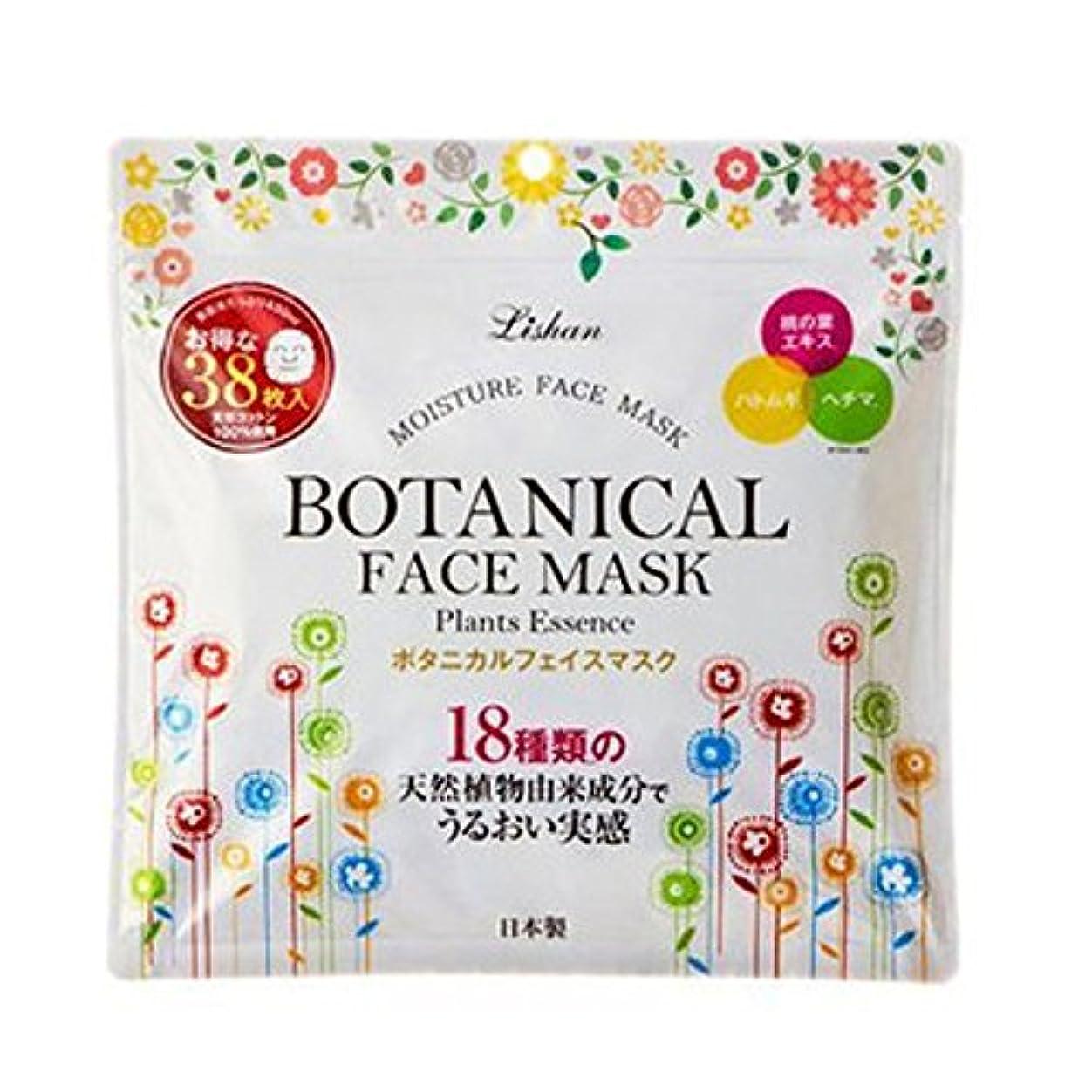 ほこりっぽい音楽家醸造所アイスタイル ボタニカルフェイスマスク38枚入り(フローラルの香り)