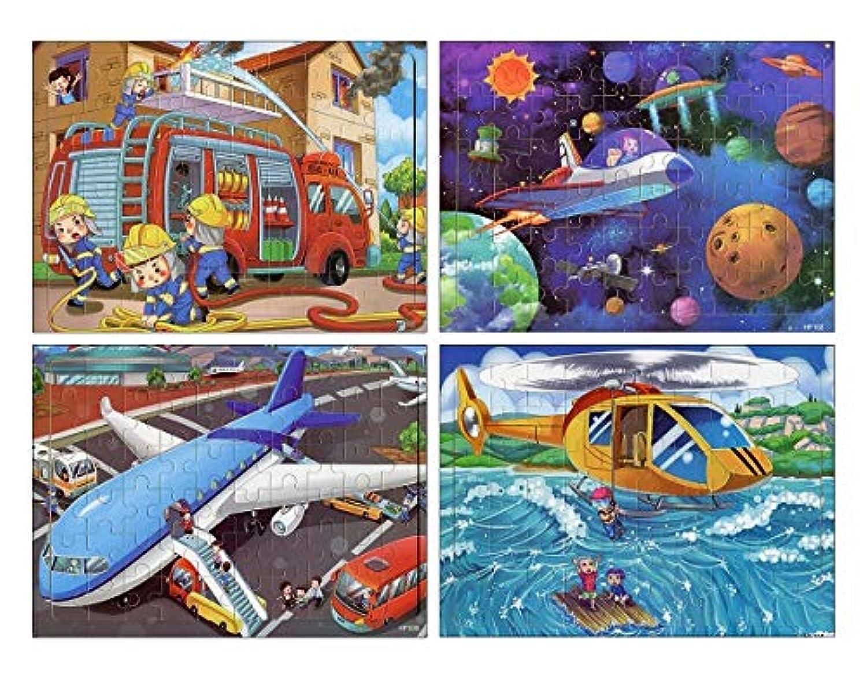 トラベラー 木製 カラフルテーマ 子供用パズル (4つのジグソーパズル1セット) 60個の木製ジグソーピース 4つの遊び心のある子供テーマ 子供開発ツール