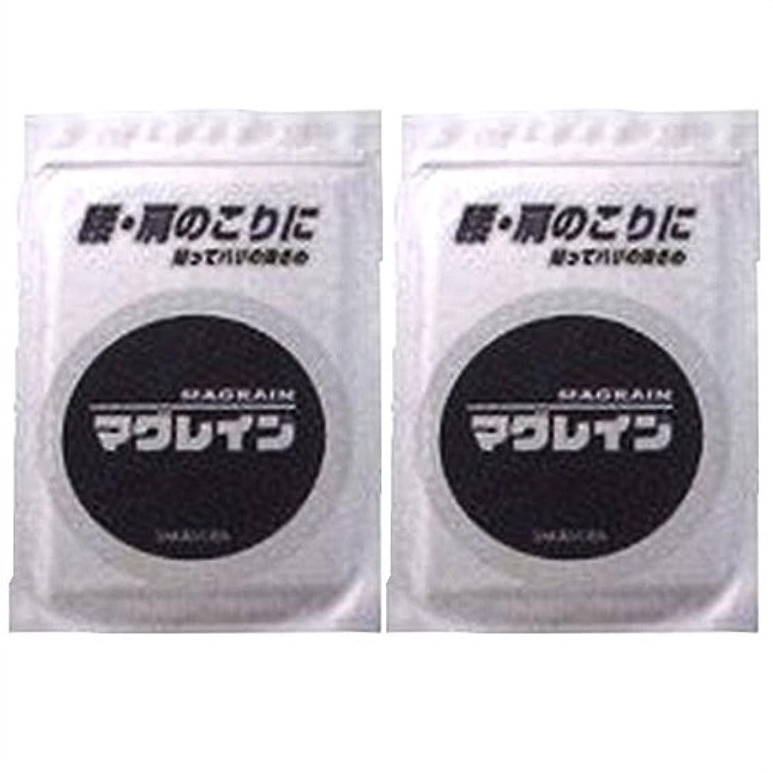 スタジオメーター信頼性のあるマグレイン チタン 200粒入 肌色テープ(I) ×2個 セット