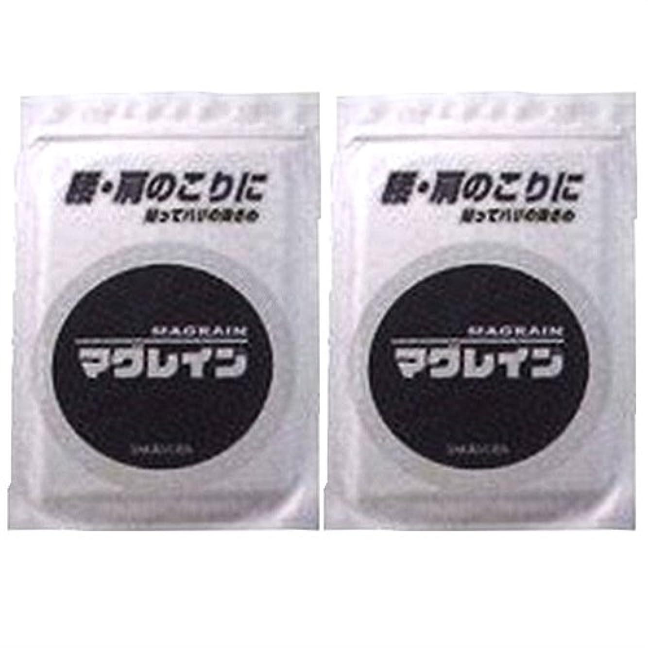 フェザー触手収益マグレイン チタン 200粒入 肌色テープ(I) ×2個 セット