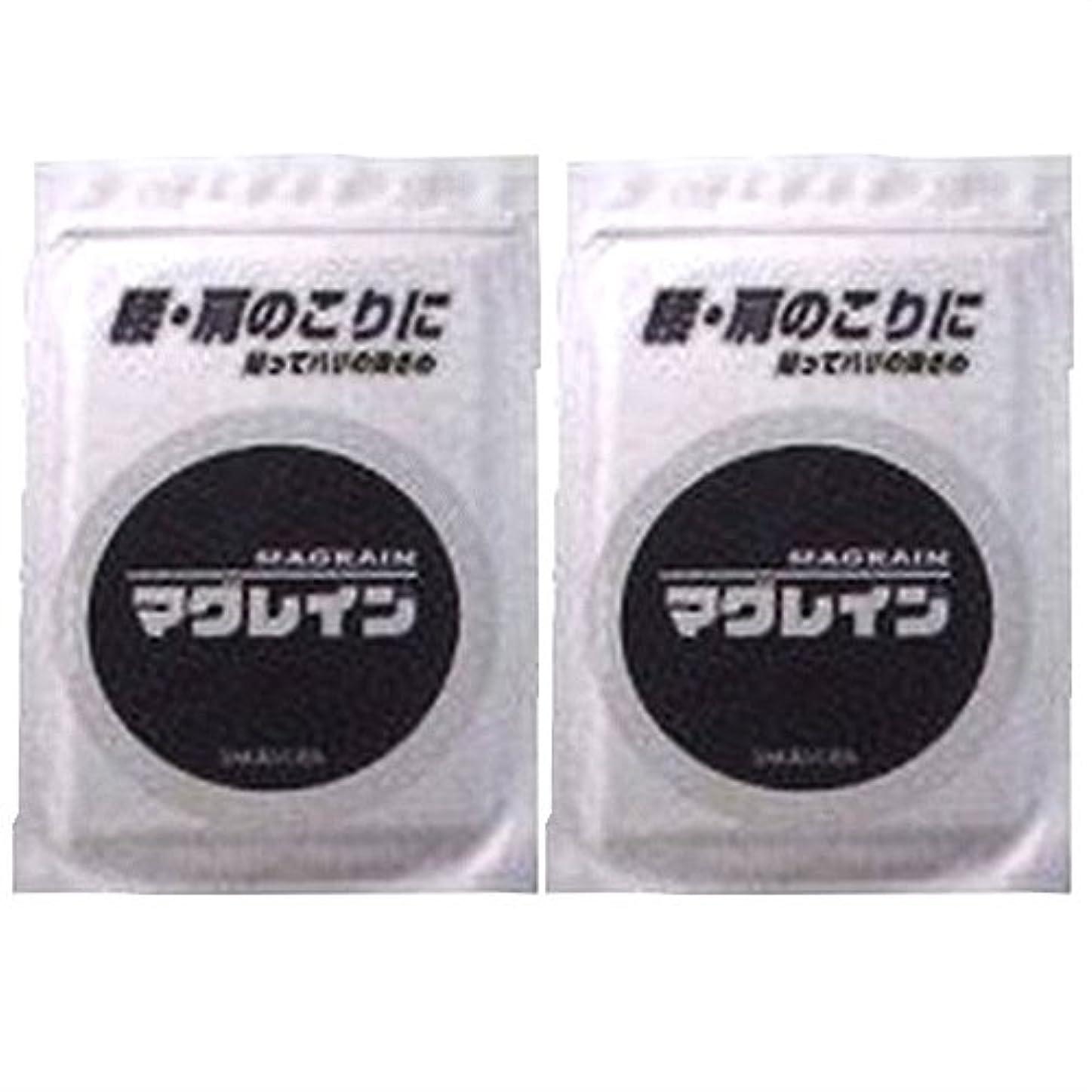 高く事有名マグレイン チタン 200粒入 肌色テープ(I) ×2個 セット