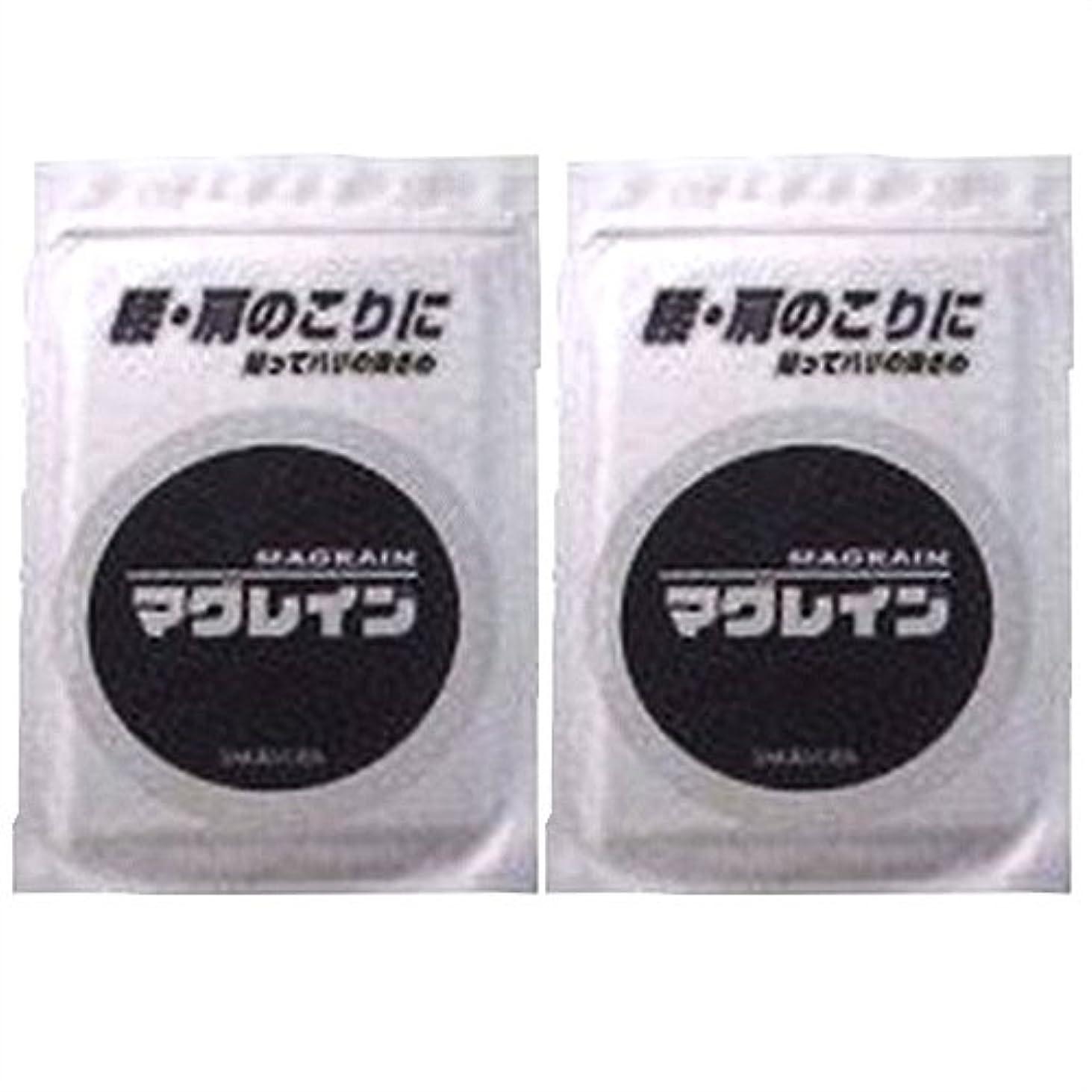 霧深いヘア凍るマグレイン チタン 200粒入 肌色テープ(I) ×2個 セット