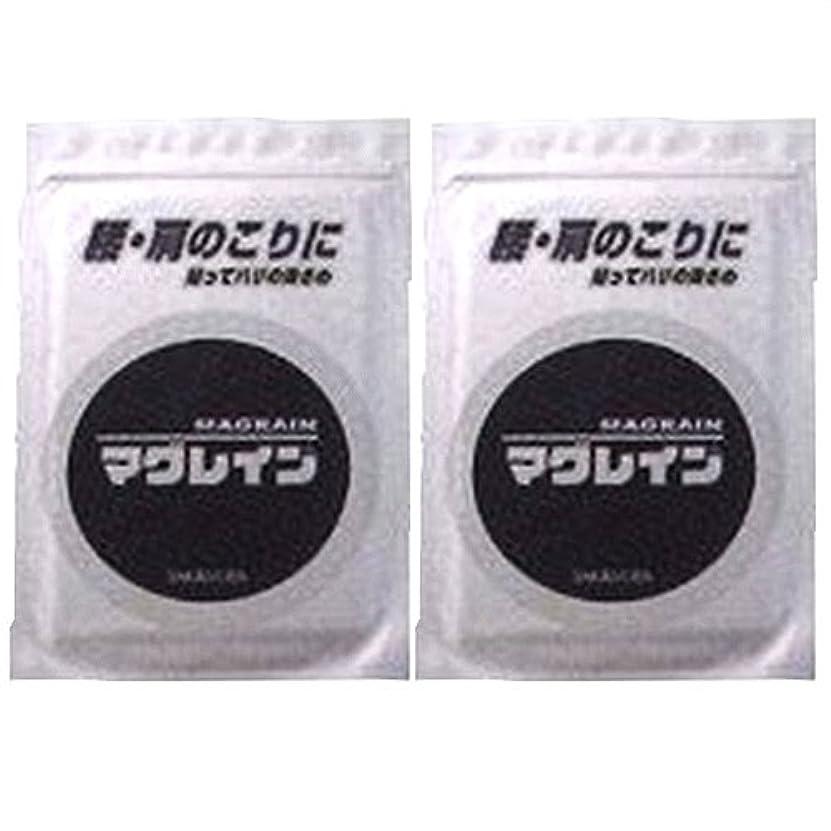 今まで教育するアジテーションマグレイン チタン 200粒入 肌色テープ(I) ×2個 セット