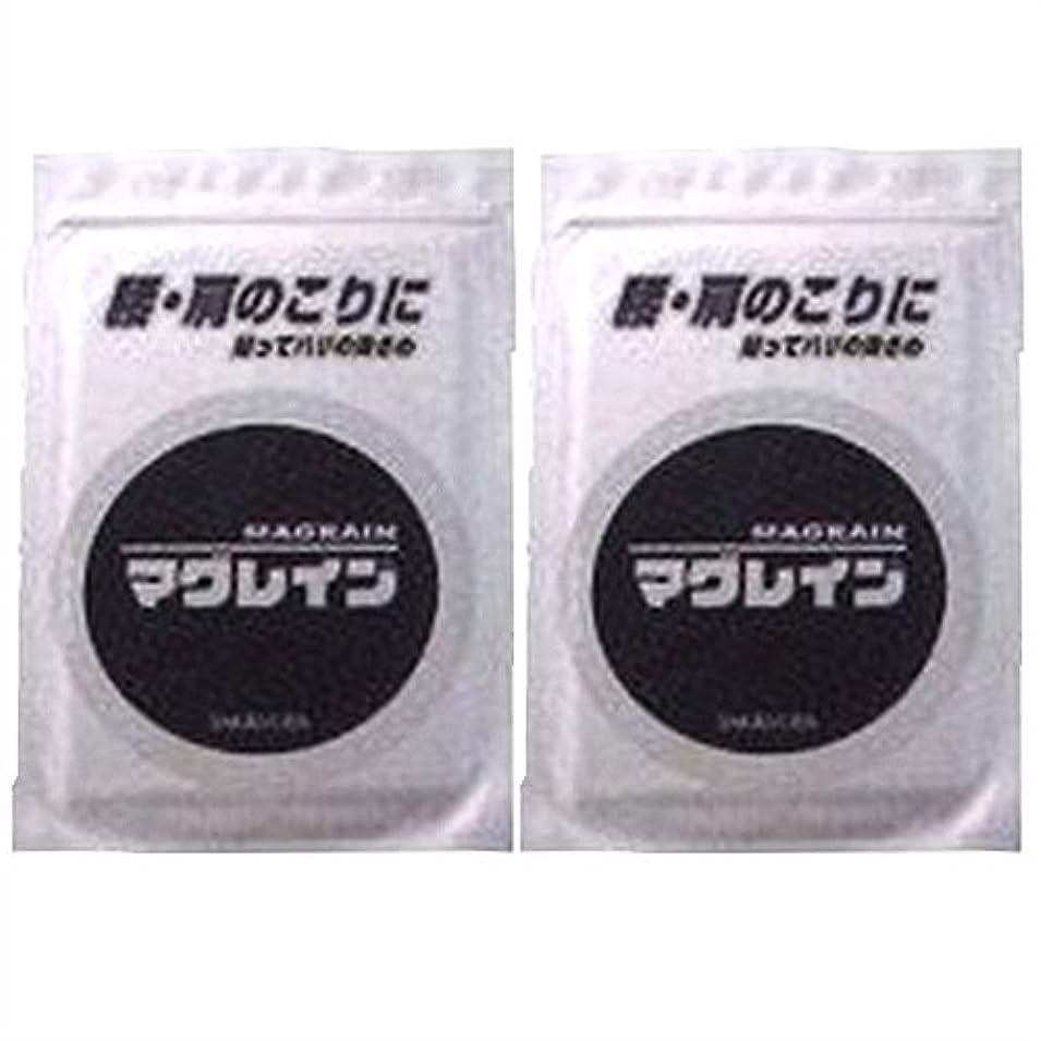 薄める広がりバングマグレイン チタン 200粒入 肌色テープ(I) ×2個 セット